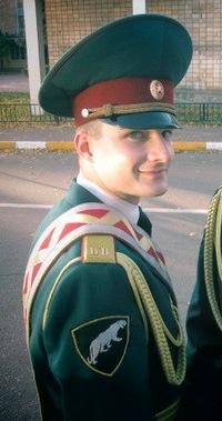 Евгений Вольный, 27 ноября , Кемерово, id134760337