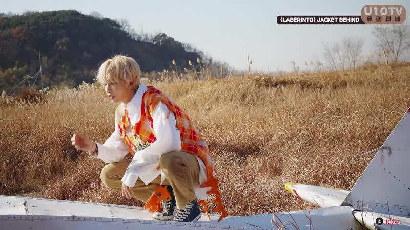 U10TV ep 225 - 업텐션의 반전 매력이 넘치는 Laberinto 자켓 촬영 현장!