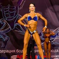 Ирина Месропова