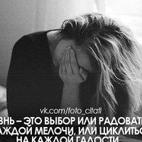 Джулия Алиева, Москва, id213366573