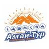 Алтай-тур   Туры, Экскурсии, Активный отдых