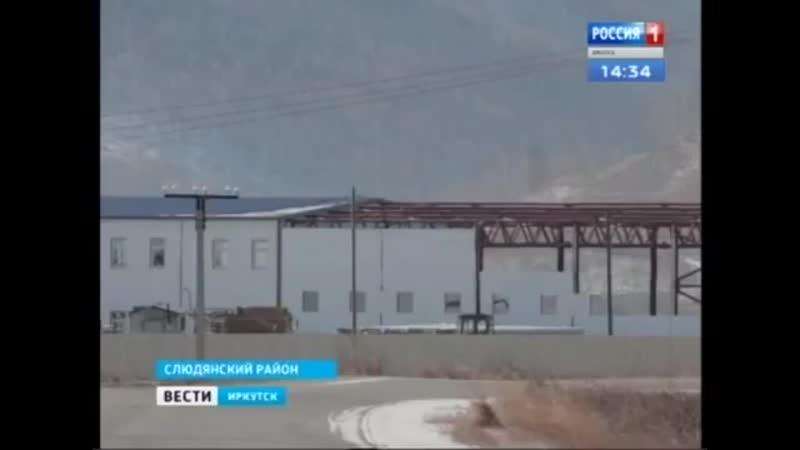 Распродажа России продолжается ускоряющимися темпами Оказывается, вместе с китайцами выкачивать воду из Байкала и уничтожать сиб