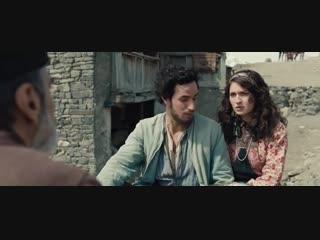 Али и Нино (2016) Супер Фильм 7,2/10