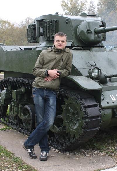 Максим Максимов, 11 октября , Архангельск, id80683705