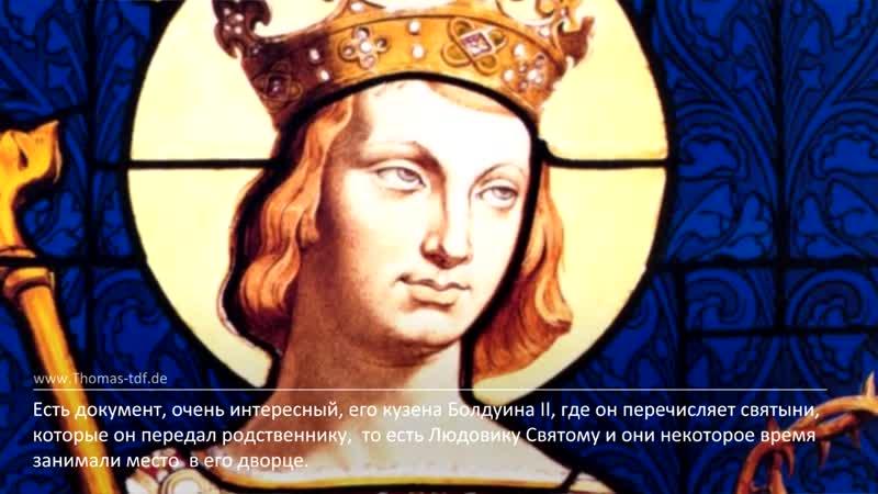 Неизвестная святыня_ часть погребальных пелен Христа святой Патхил