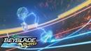 Бейблэйд Бёрст 1 сезон 3 серия - На старт! Быстрый запуск!