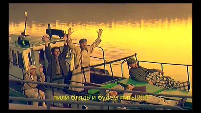 Сектор Газа Гуляй мужик