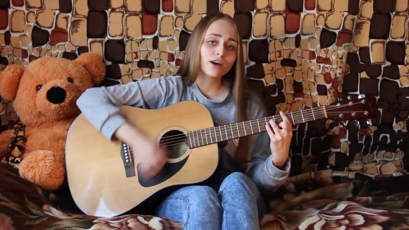 Сергей Есенин Пой же пой на проклятой гитаре cover Sheepовская