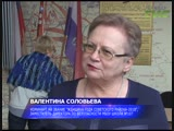 Кто они - женщины года Советского района Самары