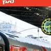 Российские железные дороги (ОАО «РЖД»)