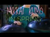 MIKKAI KUMO - Весной Auditoria 153