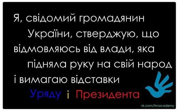 """На ул.Грушевского, где находилась милиция, нашли """"вещдок для Гааги"""" - остатки гранаты с саморезами - Цензор.НЕТ 8068"""