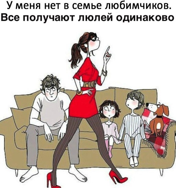 https://pp.userapi.com/c824411/v824411774/edb67/AxtKjk3uT4I.jpg