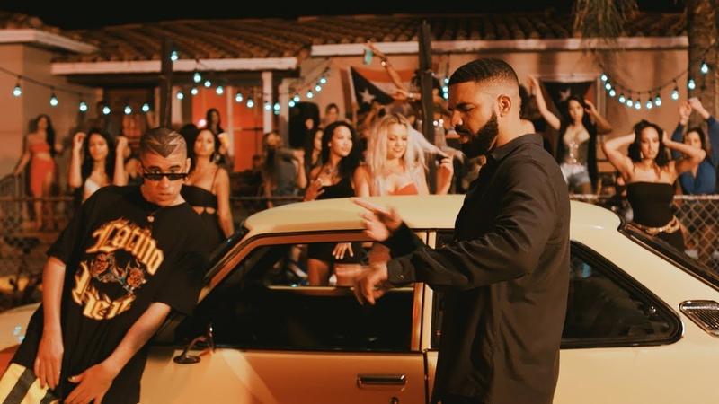 Bad Bunny, Drake «Mia»