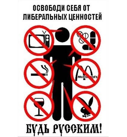 ПолитПлакат - Страница 2 W-cSzFbf0PM