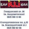 Lounge Bar ILLI Спб