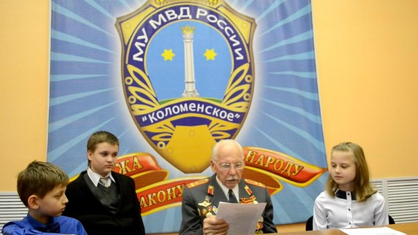 Новости Коломны   Поколение о Великой войне Фото (Коломна)   predpriyatiya organizatsii kolomnyi