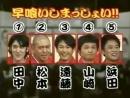Японские_шоу_сцуко_смешные.mp4