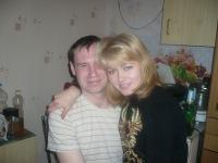 Лена Новицкая, 6 апреля 1984, Серпухов, id134674443