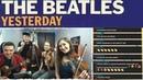 Злачное Место и Алтын дуэт | The Beatles - Yesterday | Музыкальный Стрим