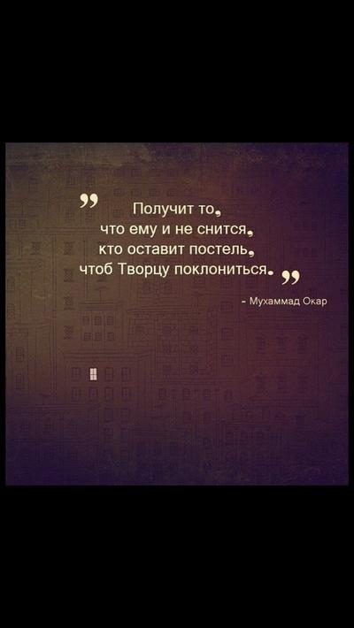 Эсет Эдилханова, 30 декабря 1953, Тюмень, id211400324