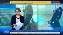Новости на Россия 24 19 летняя наследница богатств ЮКОСа погибла в Луганском озере