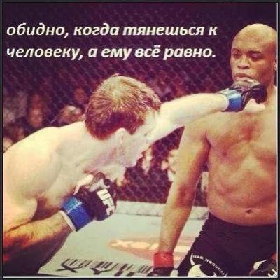 Убиваю Взглядом, 7 октября , Киев, id223044416