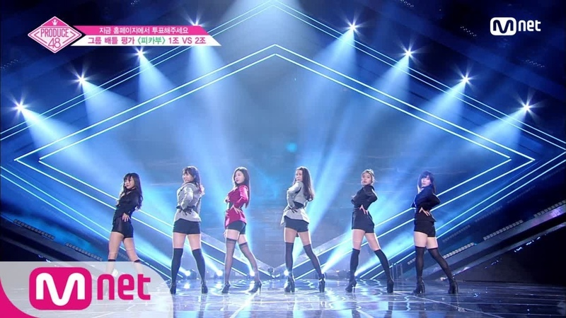 [ENG sub] PRODUCE48 [4회] ′실전에 강하다!′ 흐흥이 난 여우ㅣ레드벨벳 ♬피카부_2조 @그룹 4
