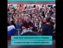 Сборная России взлетела в рейтинге FIFA