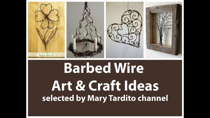 Старая ржавая колючая проволока тоже может стать материалом для творчества и создания декора.