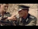Павшие / Павший (2004). Последний бой немцев с колонной американцев. Итальянский фронт