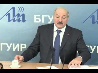 А Лукашенко о конце света и девальвации