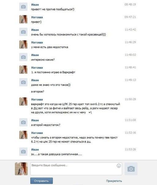 russkaya-devushka-zastavila-lizat-zhopu