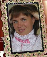 Светлана Кузнецова, 6 октября , Кунгур, id137398128
