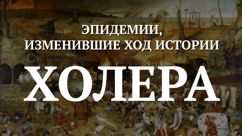 Как США и Европа чуть не утонули в нечистотах Фёдор Лисицын