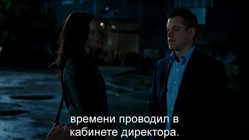 __izmenivshie_realnost_ _ the _adjustment_ bureau__2011)_eng_ rus sub