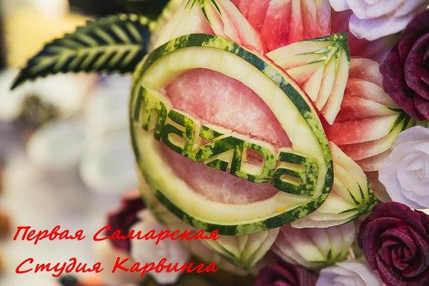 Кейтеринг от Первой Самарской Студии Карвинга: презентация новой Мазды. Организатор мероприятия -...