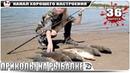 РЫБАЛКА Смешно до слез, угар, прикол на рыбалке - 36