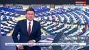 Новости на Россия 24 • Маргарита Симоньян: Гуд лак в запуске Europe Today