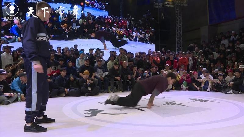 Beetle vs Victor | Semi-Final | 1on1 | Hustle Freeze Vol.13