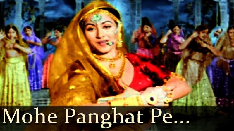 Mughal - E - Azam - Mohe Panghat Pe Nandlal - Lata Mangeshkar - Chorus