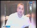 Полицейские объявили в розыск экс-директора казанского филиала банка «Открытие»