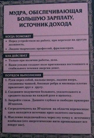http://cs413116.vk.me/v413116269/1a54/HxWojmu5nD0.jpg