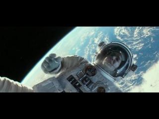 Гравитация/ Gravity (2013) Тизер №3