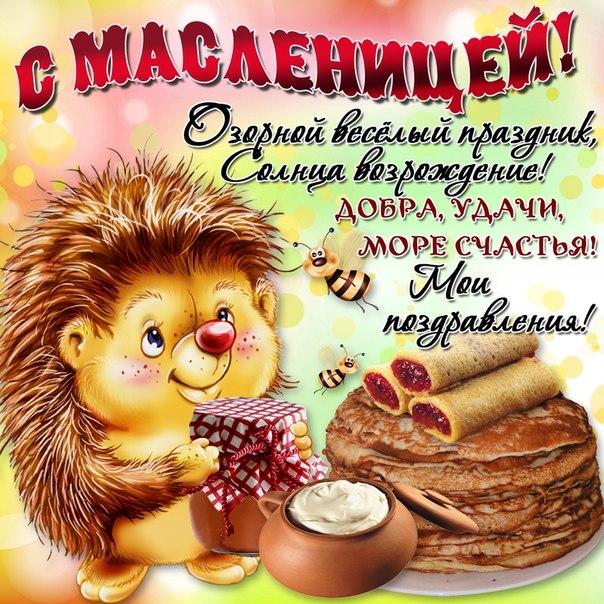 Фото №298508966 со страницы Александра Титова