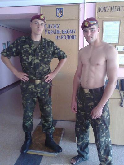 Геи парни солдаты в контакте