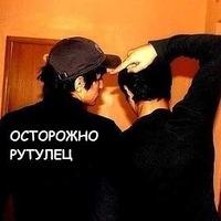 Bobo Ahmadov, 7 июня 1994, Стерлитамак, id224898256