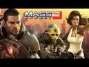 Mass Effect 2 - Клип Победы!