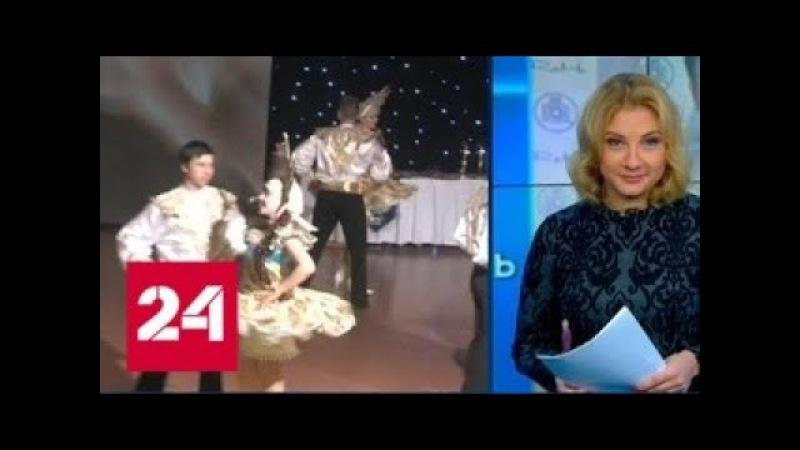 В Губкине чиновники отказались наградить танцоров - триумфаторов чемпионата ми ...