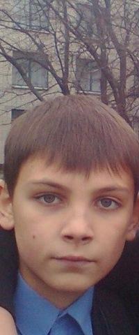 Егор Ярлыков, 2 августа 1998, Кривой Рог, id201097585